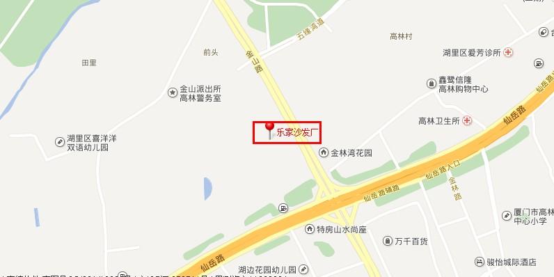 厦门乐家沙发厂地图